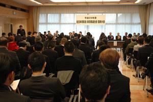 全日本同和会 東京都連合会臨時大会
