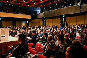 全日本同和会 平成29年度 全国幹部研修会
