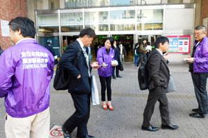 全日本同和会 東京都連合会 人権週間に街頭で啓発活動