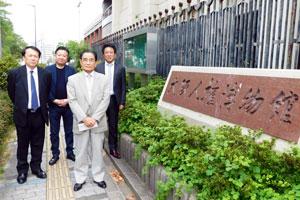 大阪府「大阪人権博物館」訪問